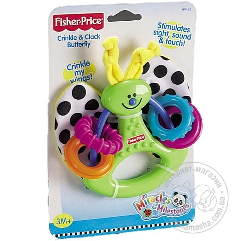 Fisher_Price_____4e2a92b7000e5