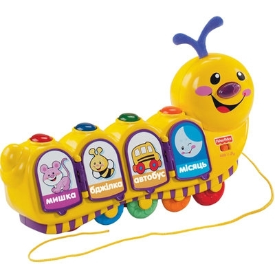 Fisher_Price_____4ee5fbceb7590
