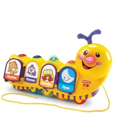 Fisher_Price_____4ee5fd514da29