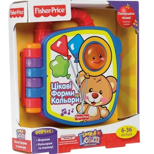 Fisher_Price_____4ee600415cc7d