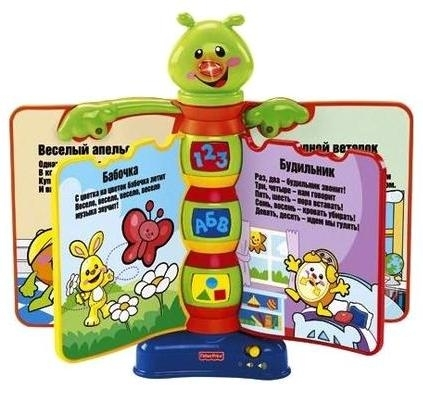 Fisher_Price_____4ee6682d4228c
