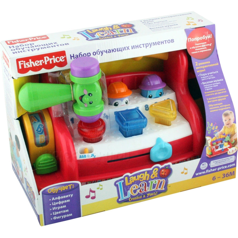 Fisher_Price_____4ee66a335ebc3