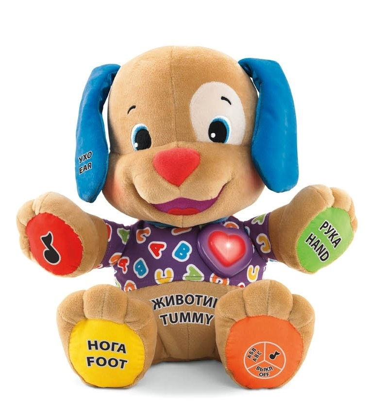 Fisher_Price_____5084e861ac92f